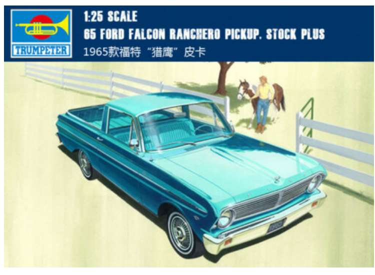 Trumpeter '65 Ford Falcon Ranchero pickup, stock plus 02511