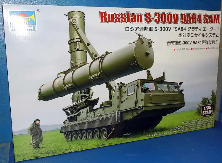 Trumpeter Russian S-300V 9A84 SAM Launcher/loader vehicle 09520