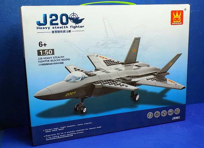 Wange J20 Chinese Stealth Fighter 280pcs - Compatible Blocks