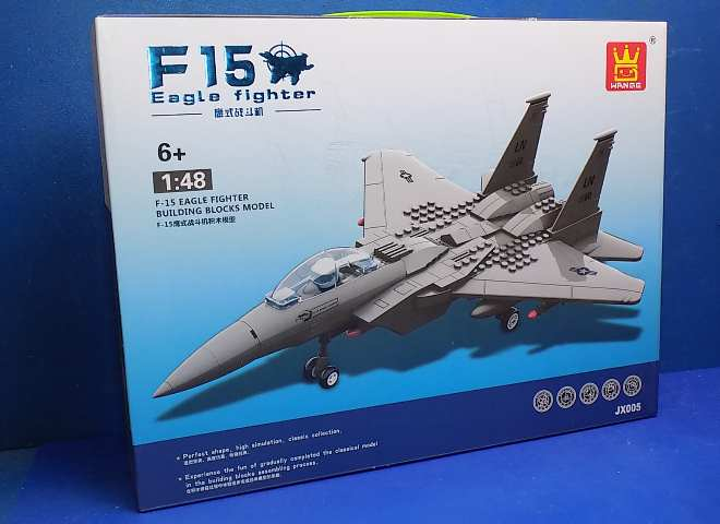 F-15 Eagle 270pcs - Compatible Blocks