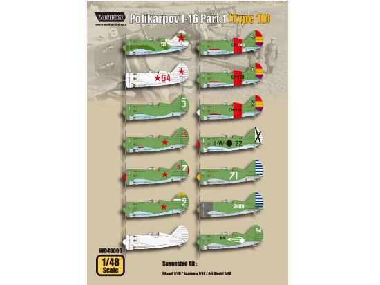 Wolfpack Design 1/48 Polikarpov I-16 Part.1 (Type 10) Decals WD48006