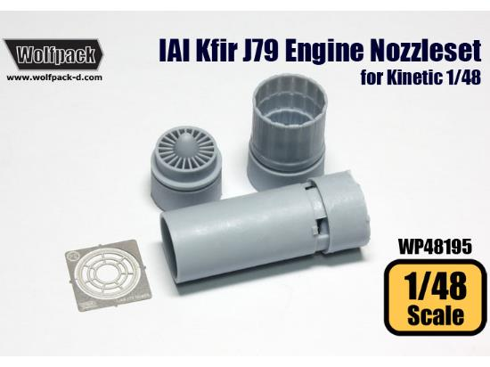 IAI Kfir J79 Engine Nozzle set