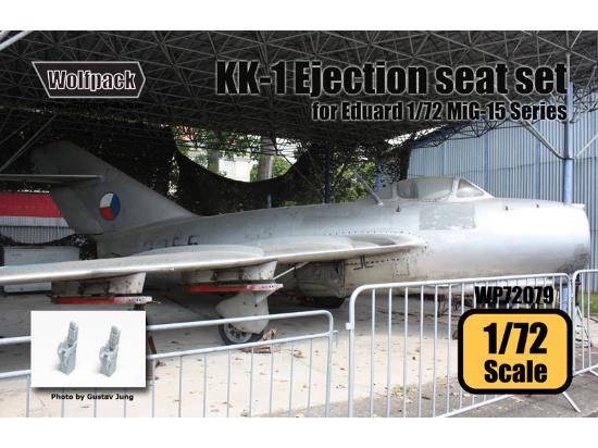 KK-1 Ejection seat set for Eduard kit