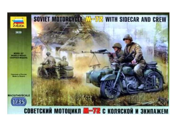 Zvezda Soviet Motorcycle M-72 w/ Sidecar and Crew 3639