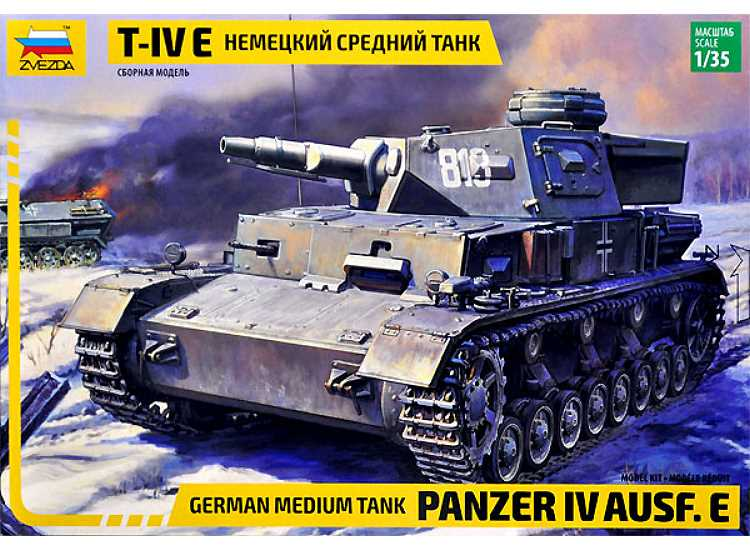 Zvezda German medium tank Panzer IV Ausf.E 3641