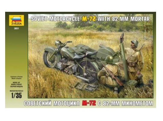 Zvezda 1/35 3651 Soviet Motorcycle M-72 with 82mm Mortar