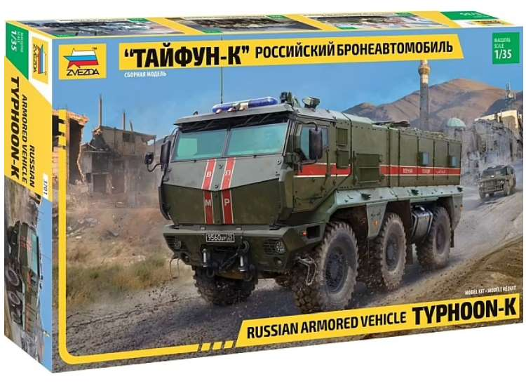 Zvezda Russian Armored Vehicle Typhoon-K 3701