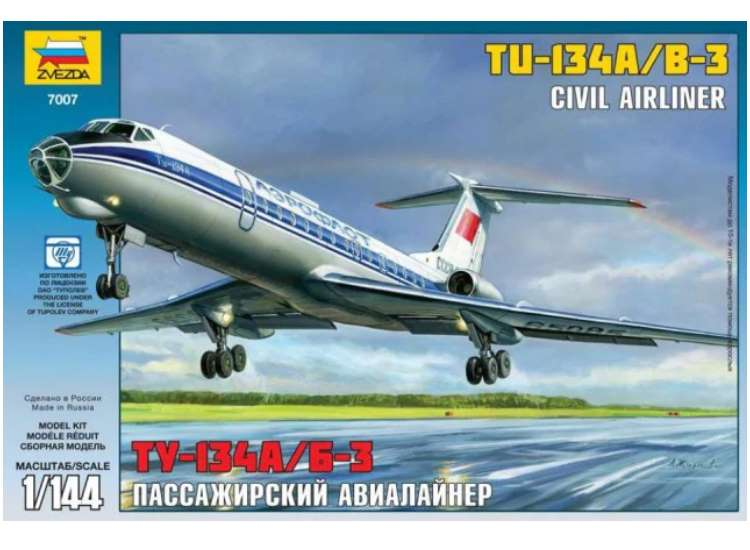 Tupolev TU-134B civil airliner